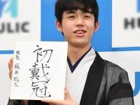 藤井聡太「最年少タイトル防衛」へのマル秘特訓(4)高校自主退学の理由とは?