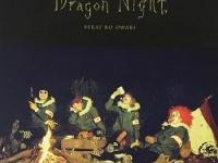『Dragon Night (通常盤)』(トイズファクトリー)
