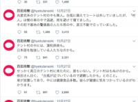 ヘイトデマをまき散らす百百田尚樹のツイッター