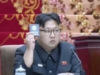 北朝鮮が三浦瑠麗を名指し糾弾も本人は「米の先制攻撃を止めるため」と迷言(写真はイメージです)