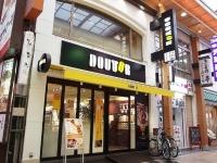 ドトール北心斎橋店(「Wikipedia」より)