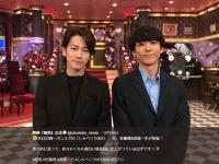 映画『億男』公式Twitter(@okuotoko_movie)より