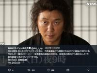 『NHKスペシャル』公式Twitter(@nhk_n_sp)より