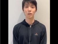 ※羽生結弦。画像は日本オリンピック委員会の公式ツイッター「@Japan_Olympic」より