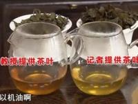 機械油まみれの茶葉で入れた鉄観音は、烏龍茶のように茶色っぽくなる