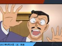 アニメ『名探偵コナン』公式サイトより。