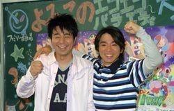 http://image.dailynewsonline.jp/media/4/4/44b3efd6016e0ecad48f7c899a643dda472e2c54_w=666_h=329_t=r_hs=7afa4864944305a6c630024d7fcf294e.jpeg