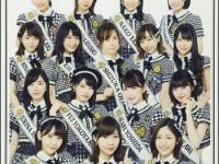 『AKB48総選挙公式ガイドブック2017』(講談社)