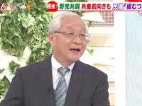 テレビ朝日の『モーニングショー』に出演する田崎史郎・時事通信社特別解説委員