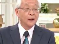 テレビ朝日『羽鳥慎一モーニングショー』に出演する田崎史郎氏