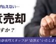 株式会社トップワイジャパンのプレスリリース画像