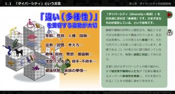 関西ビジネスインフォメーション株式会社のプレスリリース画像