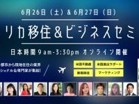 株式会社イゲット千恵子のプレスリリース画像