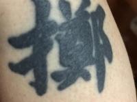 【刺青裁判】賛否両論の刺青・タトゥー