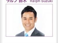 日本テレビ「アナウンスルーム」より