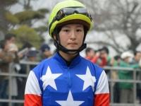 藤田菜七子騎手(Cake6より)