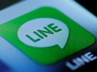 LINEの画面(ロイター/アフロ)
