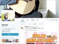 冨田真由さんのTwitter(@tomitamayu)より。