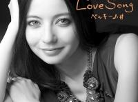 「冬空のLove Song」より