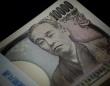 関西「1万円ニセ札工場」にリアル潜入(4)造幣局の中に内通者がいた
