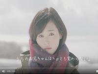 YouTube『360度VRドラマ「うちのお兄ちゃん」』より。