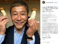 前澤友作公式Instagramより