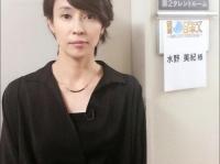※イメージ画像:水野美紀Instagram(@mikimizuno_official)より