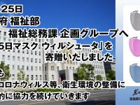 宏福商事合同会社のプレスリリース画像