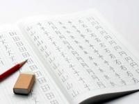シンプル王道系が人気?! 大学生が選ぶ、なんか見た目が好きな漢字6選!