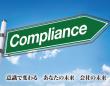 ハイテクノロジーコミュニケーションズ株式会社のプレスリリース画像