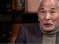 年末対談で自らの死を語っていた西部氏(『チャンネル桜』より)