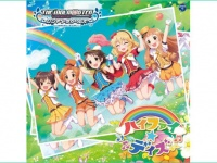 『THE IDOLM@STER CINDERELLA GIRLS STARLIGHT MASTER03 ハイファイ☆デイズ』ジャケット。