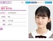 乃木坂46公式サイトより