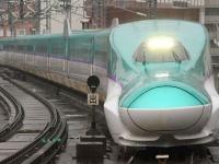 北海道新幹線(「Wikipedia」より)