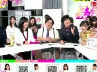 上西小百合と中井りかが共演した『スマートフォンデュ』(テレビ朝日)