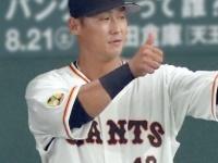 中田翔「暴力移籍を美談に」を断罪する(2)「黒い物も白」の球団本質を見た