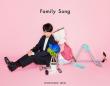 星野源「Family Song」(ビクターエンタテインメント)