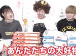【好きなもの大食い対決!!!】話題のYouTube動画まとめ(4/19)