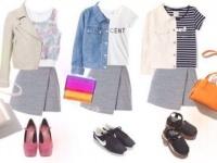毎日の通学に使える! 着まわしに便利な基本のファッションアイテム3つ