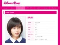 Sweet Power「松風理咲」 公式プロフィールページより