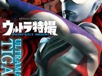 ※画像は長野博のインタビューが掲載されている『ウルトラ特撮PERFECT MOOK vol.3 ウルトラマンティガ 』(講談社シリーズMOOK)