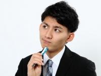 「自分に合う仕事」はどう見つける? 就活前にやっておきたい自己分析&企業分析の基礎