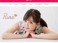 ※画像は、大和里菜オフィシャルウェブサイトより引用