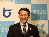 平井知事のダジャレは健在だった(2018年4月24日撮影)
