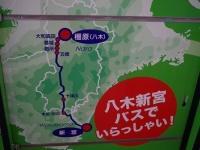 サラッと書いているように見えるけど、いつまでたっても五條市。いつまでたっても十津川村が数時間続く。