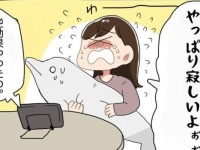 【第6話】遠恋中の彼氏からプレゼントされたくないもの!?  #遠恋仲もいいもんだ