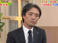 『池上彰緊急スペシャル」で池上インタビューに応える蓮池薫氏