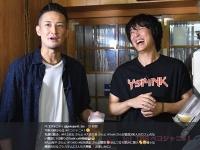『ペコジャニ∞!』公式Twitter(@pekojani8_tbs)より