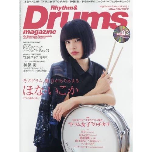 写真はRhythm&Drums magazine表紙より