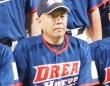 小田幸平氏